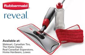 rubbermaid reveal coupon canada
