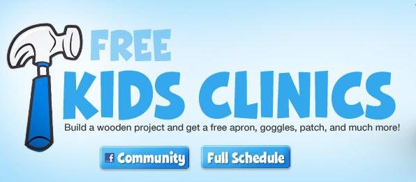 Lowe's Kids Clinic