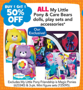toysrus-care-bears
